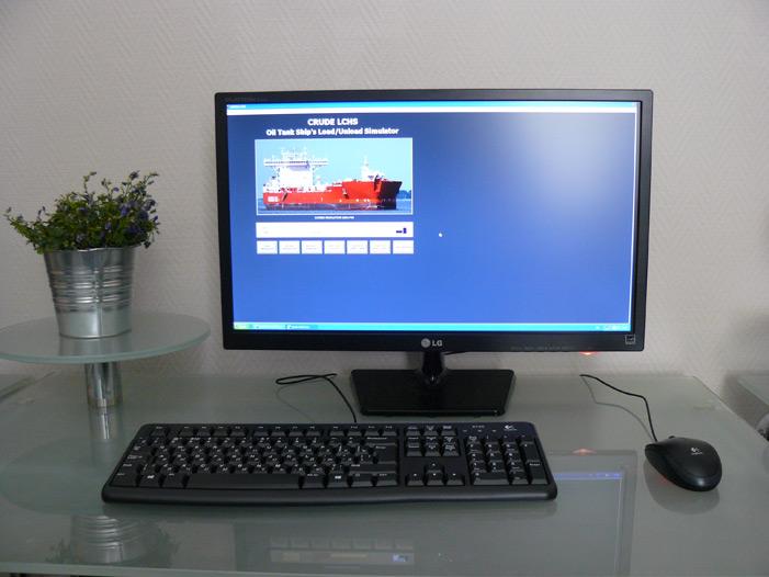 fire fighting simulator